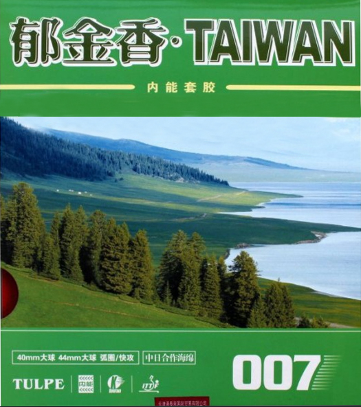 Kokutaku 007 Taiwan Table Tennis Rubber