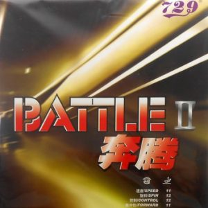 729 FRIENDSHIP BATTLE II RUBBER