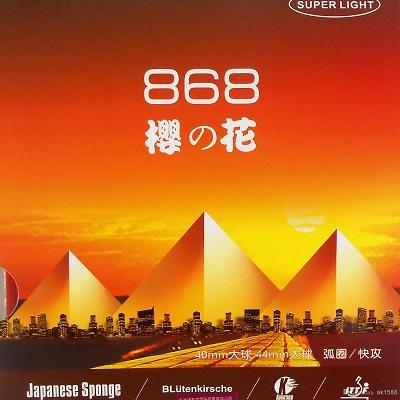 Kokutaku Blutenkirsche Japan 868 Super Light Table Tennis Rubber