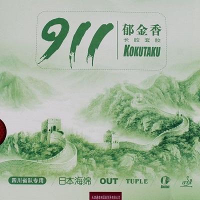 Kokutaku 911 LP Long Pimple Table Tennis Rubber