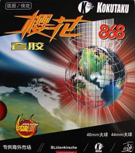 Kokutaku Blutenkirsche 868 China Table Tennis Rubber
