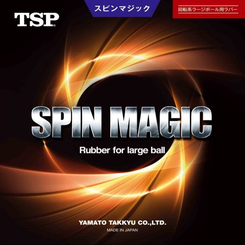 TSP Spin Magic Short Pimple Table Tennis Rubber