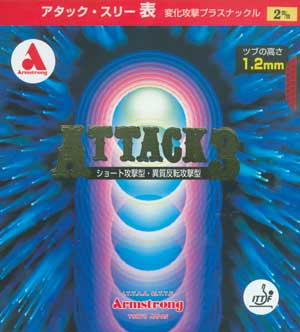 Armstrong Attack 3 Medium Pimple Table Tennis Rubber