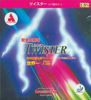 Armstrong Twister Long Pimple Table Tennis Rubber