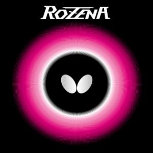Butterfly Rozena
